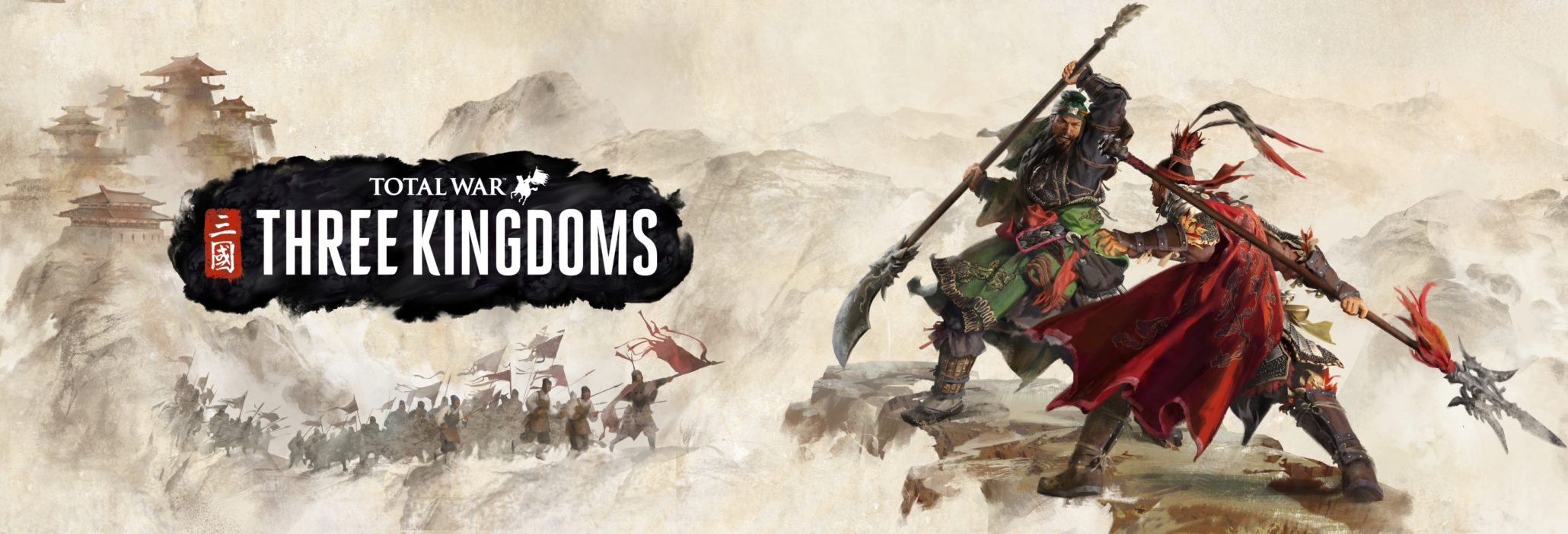 Total War: Three Kingdoms Out This May! / Expertec